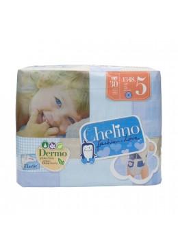PAÑAL CHELINO T- 5 (13 - 18 KG) 30 PAÑALES 165776 Pañal infantil