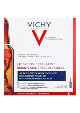 VICHY LICTACTIV GLICOLICO 30 AMPOLLAS 151371 Antiedad - Reafirmantes